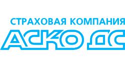 Аско-ДС