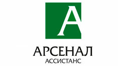 Арсенал Ассистанс