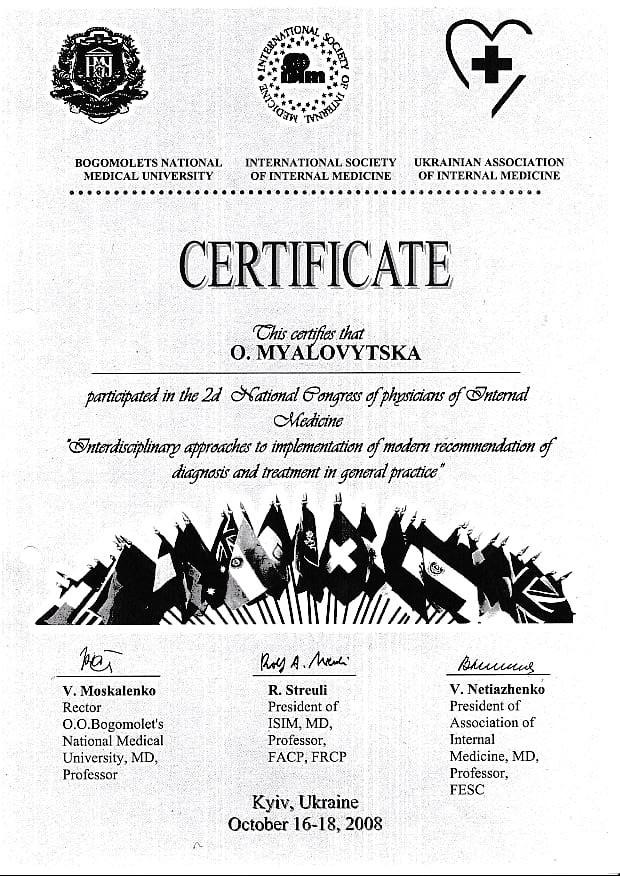 Сертификат об участии в национальном конгрессе