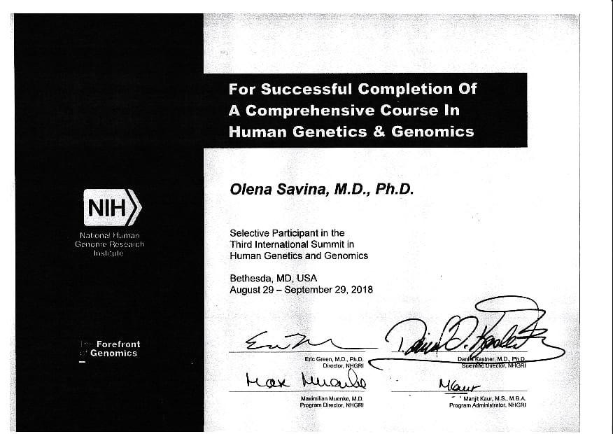 Сертификат о прохождении курса обучения