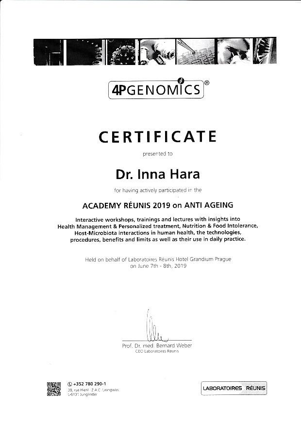 Сертификат об участии в интерактивном мастер-классе, треннинге