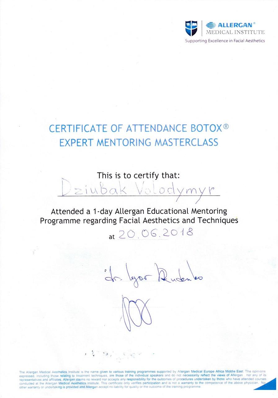 Сертификат об прохождении обучения Allergan botox