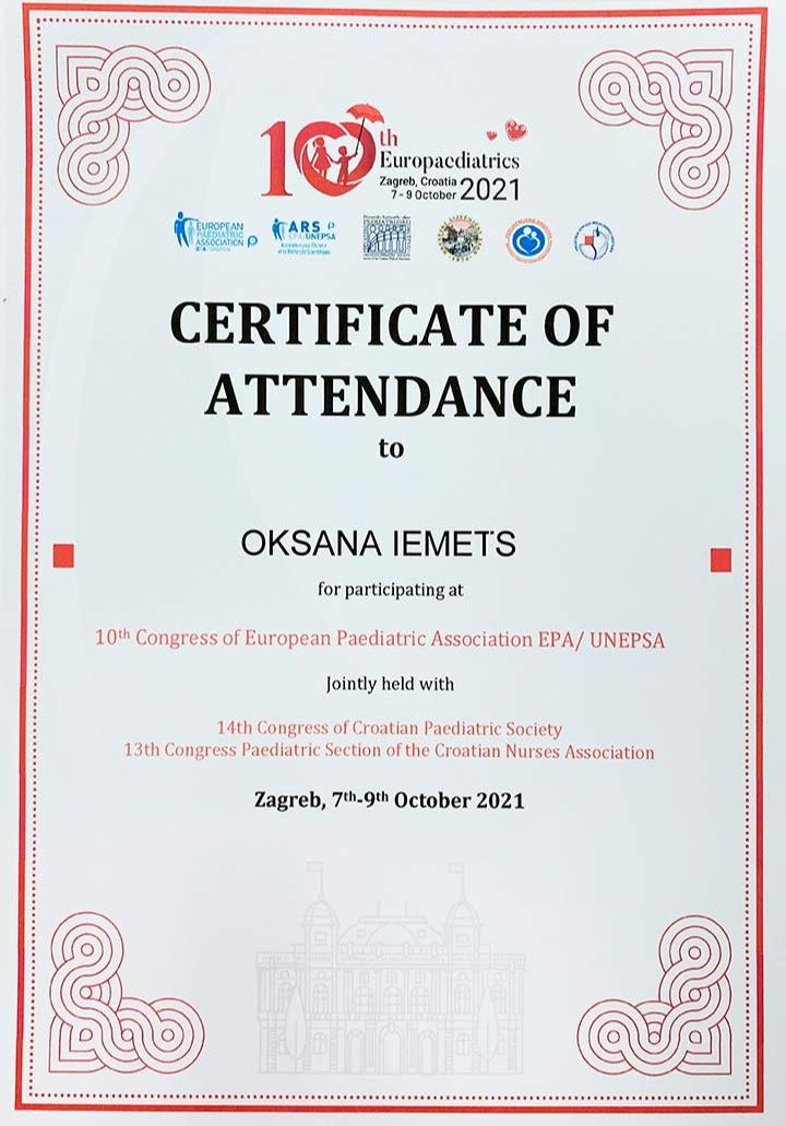 Сертификат об участии в конгрессе Европейской ассоциации педиатров