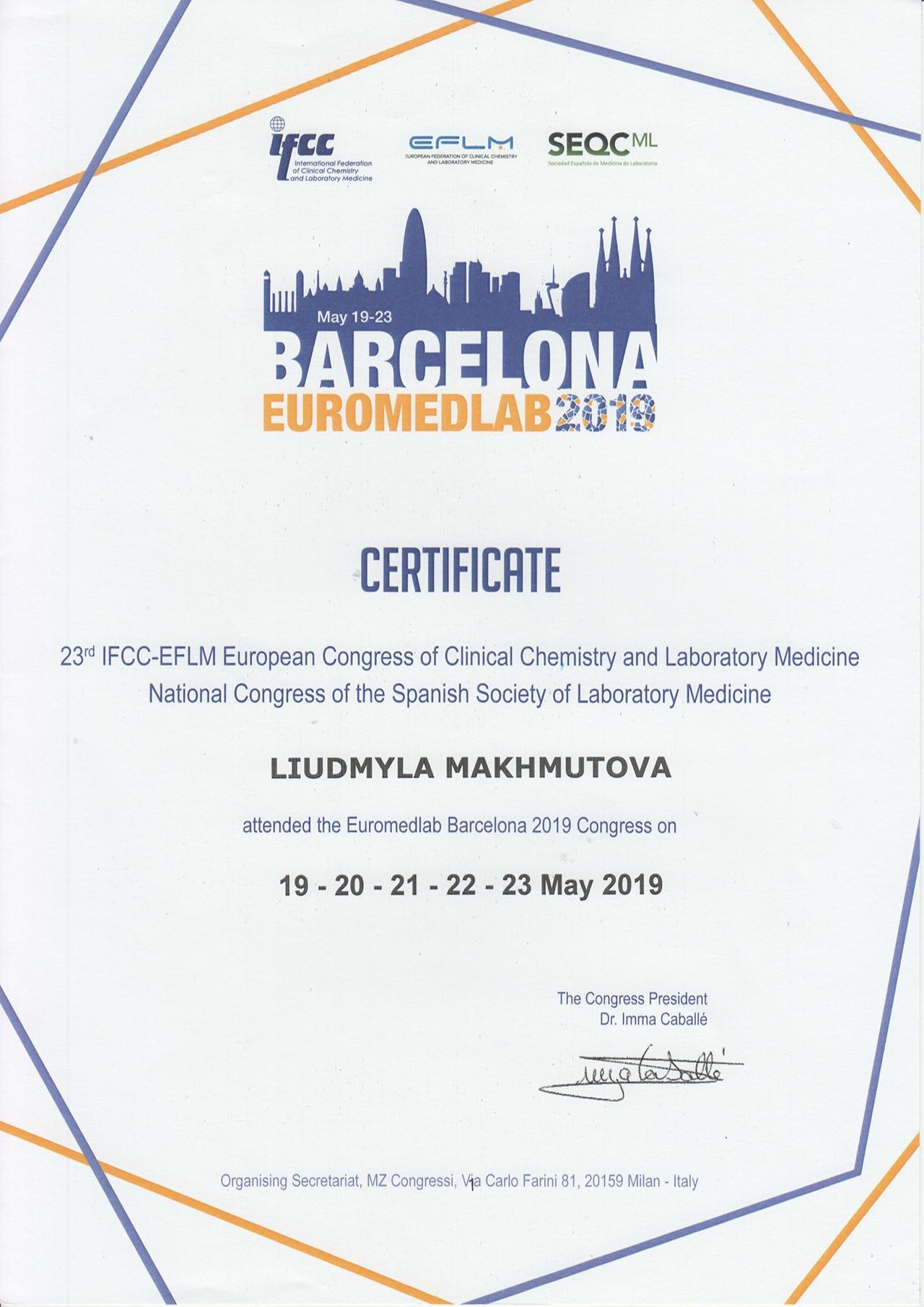Сертификат об участии в 23-ем европейском конгрессе клинической химии и лабораторной медицины