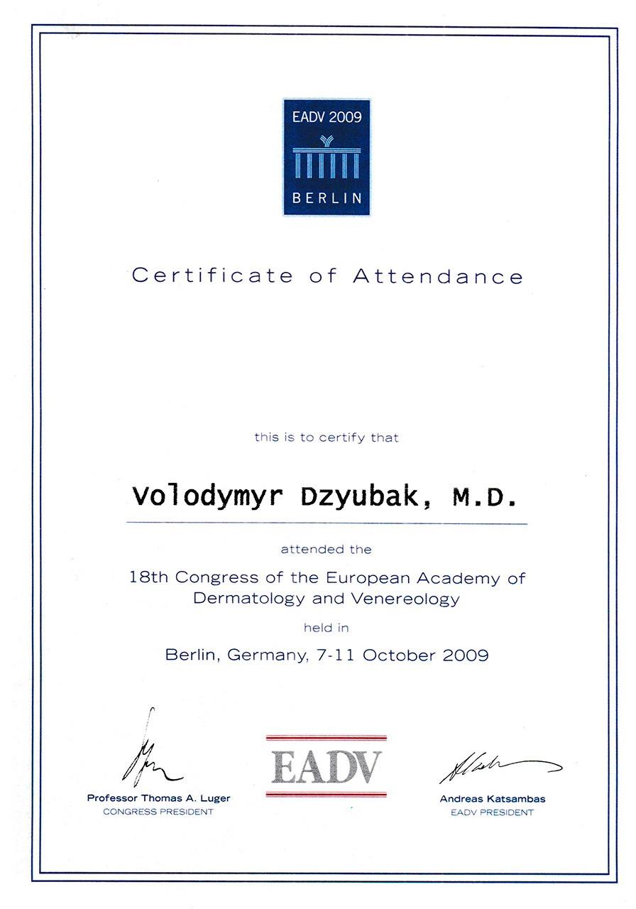 Сертификат об участии в  18-м Конгрессе Европейской Академии дерматологов и венерологов, Берлин, Германия