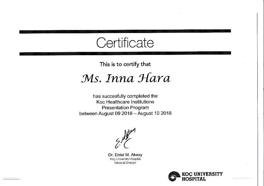 Сертификат о прохождении презентационной программы